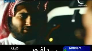 getlinkyoutube.com-مسلسل ظل الجزيرة الحلقة 7 ج(2/1) قناة ماسة المجد