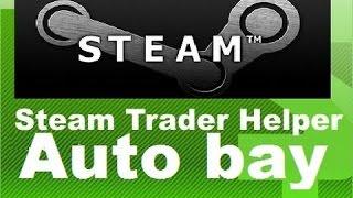 getlinkyoutube.com-Как заработать на торговой площадке стим. Steam Trader Helper