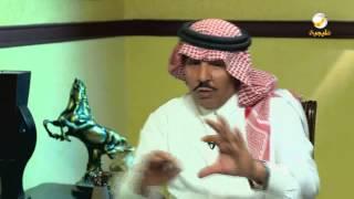 getlinkyoutube.com-برنامج وينك ؟ مع الفنان السعودي حمدي سعد