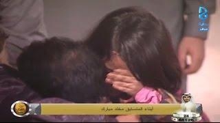 getlinkyoutube.com-مفاجأة مخلد مبارك بأبنائه - مريم و مبارك | #زد_رصيدك35