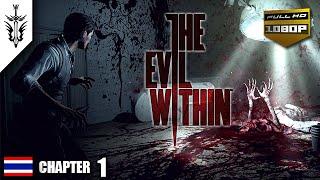 getlinkyoutube.com-BRF - The Evil Within (Chapter 1)