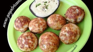 getlinkyoutube.com-Gunta Pongadalu - Breakfast Recipes - Indian Telugu Food