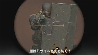 【公式】 V Log 026.  盾はミサイルさえも防ぐ! (FOB Tips:02) | METAL GEAR SOLID V: THE PHANTOM PAIN