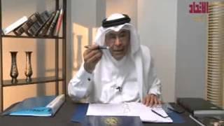 getlinkyoutube.com-مع سعيد الحمد - قصة المدرّسة الأمريكية وعلاقتها بحزب اللات