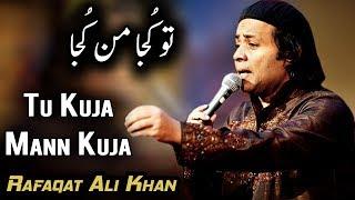 Rafaqat Ali Khan | Tu Kuja Man Kuja | Naat | Aplus