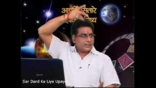 getlinkyoutube.com-Sar Dard Ka Upaye ## सर दर्द का उपाए # लेटेस्ट Nice Video | By-Acharya Joginder Ji