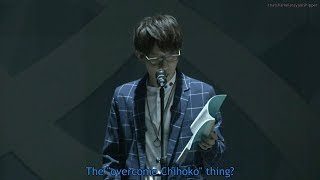 Yuri on Stage - The Chihoko Drama [Eng Sub]