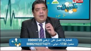 getlinkyoutube.com-العيادة - د/أحمد خيري مقلد أستاذ أمراض النساء والتوليد - كيف يتم تجهيز الزوج لعملية الحقن المجهري؟