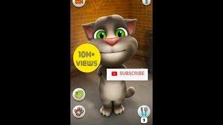 Sindhi funny tom cat wapda