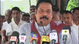 Harsha admitted that the landfill disaster was the fault of the present Govt. - Mahinda