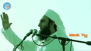 Mufti Tariq Masood letest bayan about molana Tariq Jameel Nabi Ka Janaza kisne parhaya reply 2018