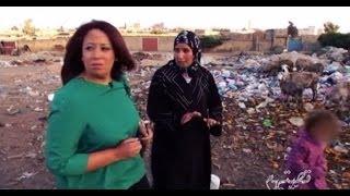 "getlinkyoutube.com-زيارة نهاد لمشاركة في ""قصة الناس"" تعيش في مزبلة"