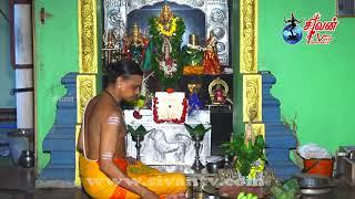 சுன்னாகம் அருள்மிகு வடலி அம்மன் கோவில் நவராத்திரி விரதம்  இரண்டாம் நாள் 08.10.2021
