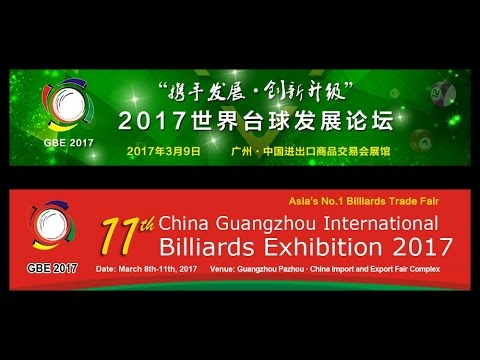 GBE 2017 - Guangzhou International Billiards Exhibition 2017 - China