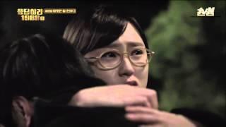 getlinkyoutube.com-[응답하라1988] 선우X보라 Music_Video 1편 (수정)