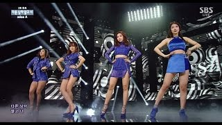 "getlinkyoutube.com-miss A ""다른 남자 말고 너(Only You)"" Stage @ SBS Inkigayo 2015.04.12"