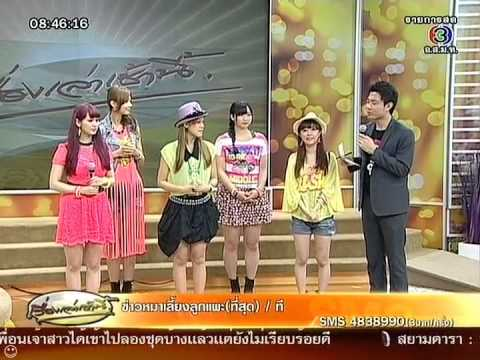 20121116 Berryz Kobo @ Thai TV Channel 3 morning news