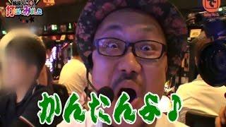 getlinkyoutube.com-髭原人に打たせてみました。♯32「パチスロ 鉄拳3rd」