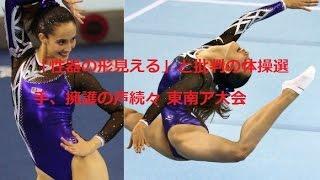 getlinkyoutube.com-【最新画像あり】「性器の形見える」と批判の体操選手、擁護の声続々