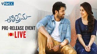 Tholi Prema Pre Release Event Full Video   Varun Tej   Raashi Khanna   Thaman S   Venky Atluri
