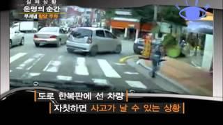 getlinkyoutube.com-블랙박스 사고영상 무개념 초보운전 김여사 황당 주차