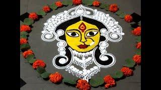 Durgamata Navratri Rangoli - Dussehra Special Kolam - Vijayadashami Rangoli - Durga Pooja Kolam