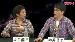 getlinkyoutube.com-『名探偵コナン 業火の向日葵』『電波教師』(2015年4月23日放送分)