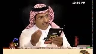 getlinkyoutube.com-سعد بن جدلان يعترف بأنه يشحذ بشعره