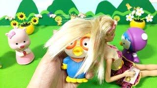 getlinkyoutube.com-금발의 뽀로로 blonde hair Pororo ★뽀로로 장난감 애니 Barbie hair & Pororo Toys