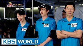 getlinkyoutube.com-Let's Go! Dream Team II | 출발드림팀 II : Korea-China Dream Team, part 1 (2015.10.08)