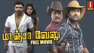 Latest Tamil Full Movie   HD 1080    Tamil Romantic Movie   Latest upload