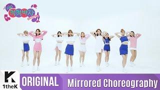 getlinkyoutube.com-[Mirrored] TWICE(트와이스)_TT Choreography(티티 거울모드 안무영상)_1theK Dance Cover Contest