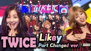TWICE - LIKEY, 트와이스 - LIKEY (Part Changed Ver.) @2017 MBC Music Festival