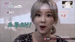 Taeyeon - Queen of Expressions [Part 3]