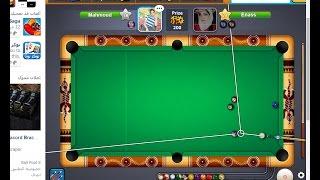 getlinkyoutube.com-هكر تطويل الخط فى لعبة 8 ball pool للكمبيوتر