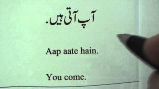 getlinkyoutube.com-Learn Urdu through English lesson.44