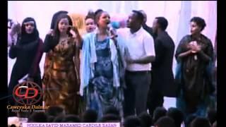 getlinkyoutube.com-Amina Farax - Hooy Raaxo - Xafladda Sanadka Cusub - Live Jigjiga
