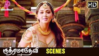 getlinkyoutube.com-Rudhramadevi Tamil Movie | Songs | Pournami Poove Song | Rana falls for Anushka