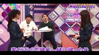 getlinkyoutube.com-Nogizakatte, Doko? Ep.173 - Best Japanese Game Show 2015