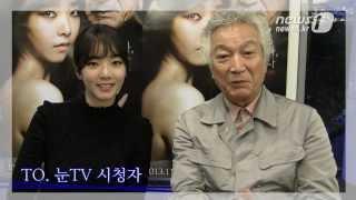 "getlinkyoutube.com-[눈TV] `야관문` 신성일 ""배슬기 노출 장면, 내가 요청했다"""