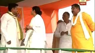 Mamata and Anubrata Mondal on same stage