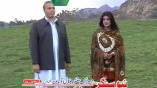 getlinkyoutube.com-pashto new songs amin ulfat & wagma