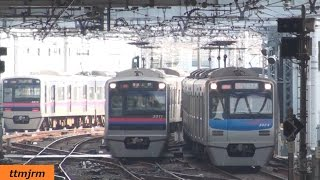 getlinkyoutube.com-休日午前の京成高砂駅/Holiday morning of Keisei Takasago Station