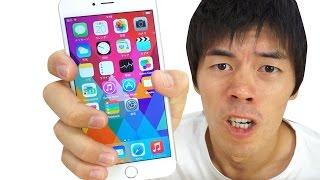 getlinkyoutube.com-大型化ってどうよ?iPhone6 PLUS開封レビュー 16GB SIMフリーモデル