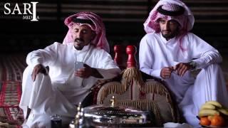 getlinkyoutube.com-جديد العذب و هادي المري في مجلس عواد السراهيد الشراري | ساري ميديا