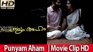 getlinkyoutube.com-Malayalam Movie 2010 - Punyam Aham - Part 18 Out Of 22 [HD]
