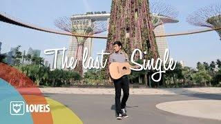 STAMP : THE LAST SINGLE / ซิงเกิล สุดท้าย ( prod. Ton Sillyfools )