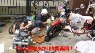 getlinkyoutube.com-三重 ★港弐輪 CB750Fエンジンスワップ