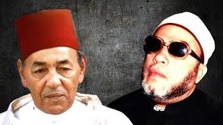 getlinkyoutube.com-الشيخ كشك وملك المغرب الحسن الثاني