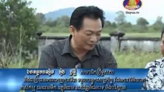getlinkyoutube.com-ជ្រុងមួយនៃគំនិត_Idea Corner : Mong Rithy Rice_រោងម៉ាស៊ីនកិនស្រូវឧញ៉ាម៉ុងកែងផុស